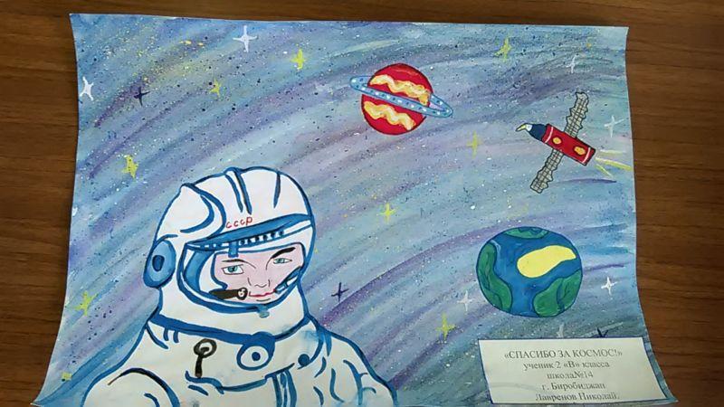 Конкурс рисунков день космонавтики 2017