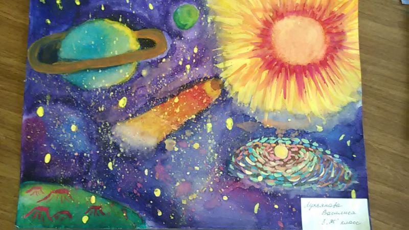Всероссийский конкурс детского рисунка космос